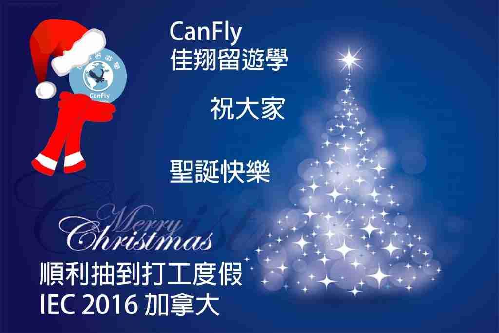 【2016加拿大打工度假】CanFly 佳翔留遊學 第一彈 影片教學