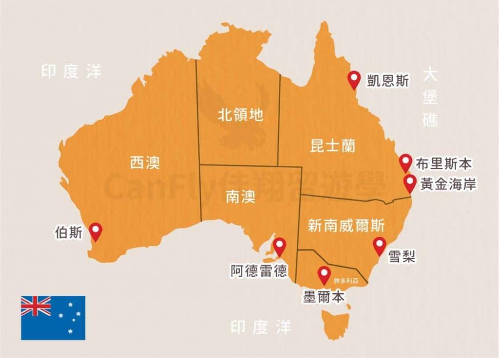 澳洲遊學 澳洲學英語 澳幣大跌_工作區域 1 複本 10